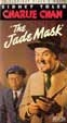 CHARLIE CHAN - THE JADE MASK (1944) - VHS