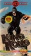 KING KONG (1933/Colorized 60th Anniversary) - Used VHS