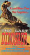 LAST DINOSAUR, THE (1977) - Used VHS