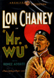 MR. WU (1927) - Warner DVD
