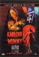 MUMMY, THE (1932) - Used DVD