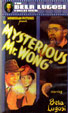 MYSTERIOUS MR. WONG, THE (1935/VCI) - VHS