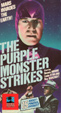 PURPLE MONSTER STRIKES (1945/Complete Serial) - 2 VHS Set