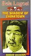 SHADOW OF CHINATOWN (1936) - VHS