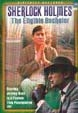 SHERLOCK HOLMES: THE ELIGIBLE BACHELOR - Used DVD