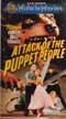 ATTACK OF THE PUPPET PEOPLE (1958) - VHS